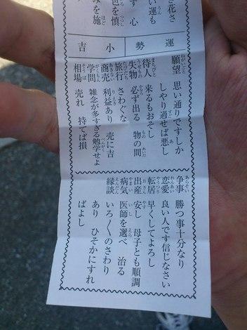 2012050612.JPG